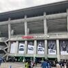観戦記:明治安田生命J1リーグ・横浜Fマリノス-川崎フロンターレ
