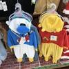 ディズニーの子供・赤ちゃん用着ぐるみが可愛すぎる。