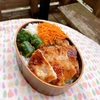 豚厚切り肉の味噌漬け焼き弁当
