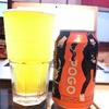 クラフトビール図鑑70杯目【ポゴ】