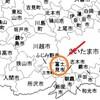 日本列島マンホールカードの旅13 埼玉県富士見市