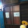 博多駅のKi-kura(きくら)でサラリーマンランチを食す