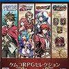 ケムコから最新RPGが配信されています