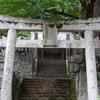 姫神の社~䖝井神社~〈追記あり〉