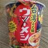 【ドンキ限定発売】日清『台湾まぜ飯 ウミャーメシ』の実食した感想【胃を切った人にはちょっと辛いぞ】