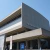 北の丸公園~竹橋『国立公文書館・国立近代美術館・竹橋パレスサイドビル』