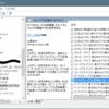 リモートデスクトップ環境でCD等を再生する