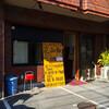 花山椒 中広店(西区中広町)汁なし担担麺