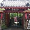 ★陽運寺(新宿区)