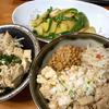 豆腐丼 (親子丼)
