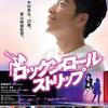 11月03日、ちすん→智順(2020)