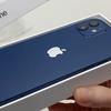 【開封レビュー】iPhone 12 ブルー(青色)を購入してみた!付属品も紹介