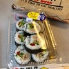 【ニュージーランド】500円以下でお寿司!オススメです(^^)