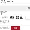 帯状疱疹 そのご あんど 4,290円なCubase Pro 10.5 Update from Cubase Pro 10