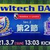 第2節 横浜F・マリノス VS サンフレッチェ広島