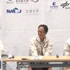 小惑星探査機「はやぶさ2」のMINERVA-II1分離運用に関する記者説明会③(16時半~)