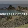 【週刊エッセイ#39】読まれないnote。
