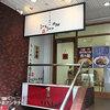 ラーメン専門店 DRAGON MAN(ドラゴンマン)西中島店