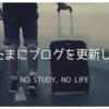 今週気になった記事(2019/03/26)