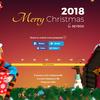 【イベント情報】『Odin』『Inventory Pro』で有名なDevdog主催のクリスマスイベントが今年も開催!12月25日まで総額$300,000のアセットなど毎日誰かに何かが当たる!今年は参加者全員プレゼント「Nested Prefabs」$45 を無料でゲットしよう!
