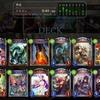 AA0→AA1 勝率79% 疾走ドラゴン
