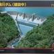 横瀬川ダム