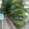兜塚古墳跡 神奈川県横浜市鶴見区駒岡町