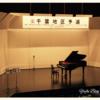 PTNAピアノコンペティション予選通過 ❁ ❁ ❁