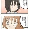 【Web漫画】淡々とした兄妹の日常を綴るほんわか漫画『兄妹』