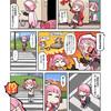 【マギレコ】佐倉杏子の覚醒イラストやドッペル、メモリアなどの画像が流出!やはり近々実装が濃厚か!?