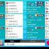 剣盾シングルs12【53位 2111】ハッサムラゴンver2