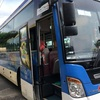 フエからダナン経由でホイアンへバス移動(世界の猫探し5〜8匹目)