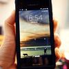docomoスマートフォン Xperia AX(SO-01E)に導入しているアプリ紹介