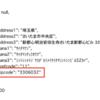 【リクエストスペック①】APIの取得