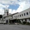 【長野】2つの温泉とバイキング、白馬ハイランドホテルに1泊!