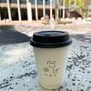 コーヒーポタリング 西宮コーヒーゲートのスタンプラリー