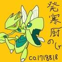 発寒厨の蜻蛉日記