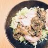 【 ご飯ログ 】 きのこと葱の甘味噌だれ 【 レシピ 】