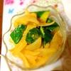 新玉葱と胡瓜のカレーヨーグルトサラダ