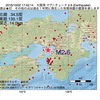 2016年10月02日 17時42分 大阪湾でM2.6の地震