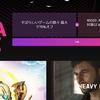 EPIC Games Storeでメガセールが開始!Steamのセールは超えられる?