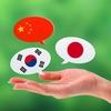 習主席の訪日計画 韓国紙「日本はおかしくなった」に、中国で大きな反響が