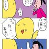 【子育て漫画】小学生はダジャレがお好き!?