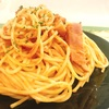 ホットクックレシピ トマトとあさりとベーコンのパスタ