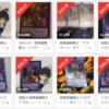 【《超魔導竜騎士-ドラグーン・オブ・レッドアイズ》】現在の相場やネットオークションの価格を紹介!初動が15000円超え!?