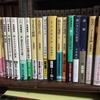 米澤穂信作品が大好きです