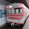 鉄道の日常風景82…神戸電鉄20190701