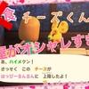 【あつ森】はっぴーるんるん島 #14【2つ目の島】
