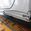 フィット(サイドシル)キズ・ヘコミの修理料金比較と写真 初年度H30年、型式GP6