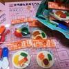 平成最後の授業終了!&春の100マスカードゴールイン!